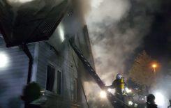 Więcej o: Niekorzystny splot wydarzeń podczas pożaru w Lachowicach.